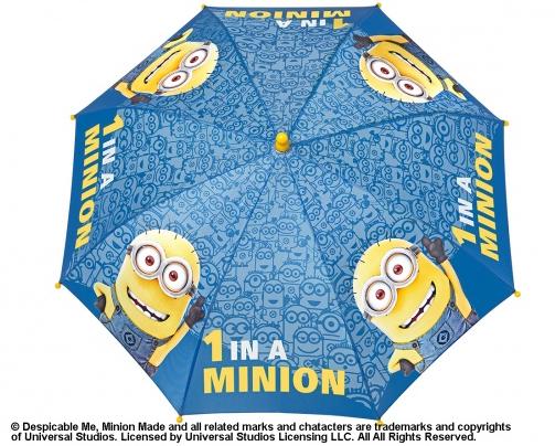 67dadca53 Detské dáždniky | Detský dáždnik manual | Dámska a pánska móda ...